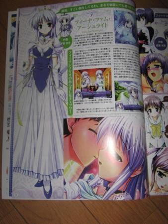 f:id:ikasuke:20090507151422j:image