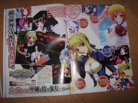 f:id:ikasuke:20090507155602j:image