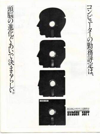 f:id:ikasuke:20120625215134j:image