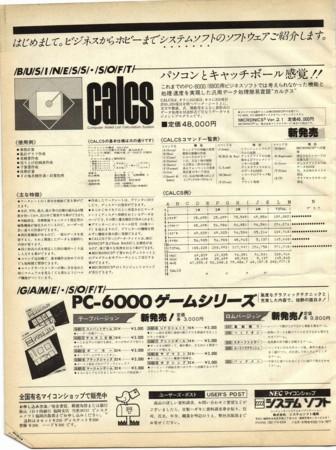 f:id:ikasuke:20120625215136j:image