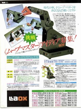 f:id:ikasuke:20120625215139j:image