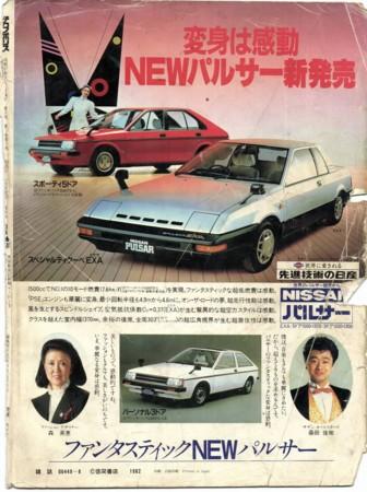 f:id:ikasuke:20120625215140j:image