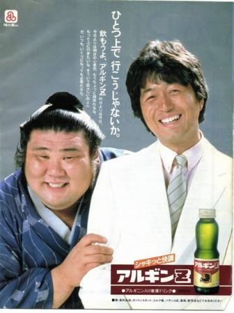f:id:ikasuke:20120625215141j:image