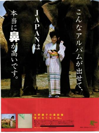 f:id:ikasuke:20120625215142j:image