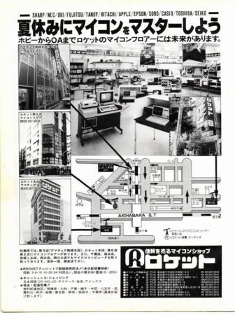 f:id:ikasuke:20120625215150j:image
