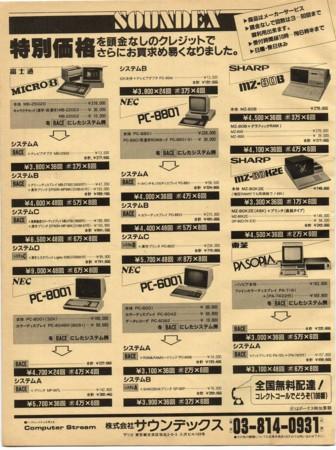 f:id:ikasuke:20120625215151j:image