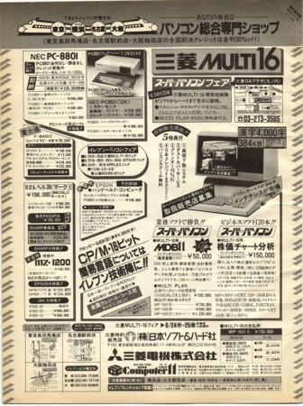 f:id:ikasuke:20120625215152j:image