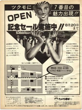 f:id:ikasuke:20120625215153j:image