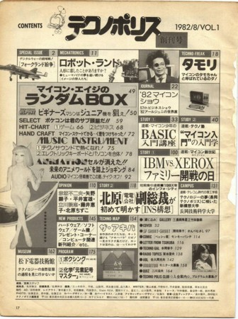 f:id:ikasuke:20120625215155j:image
