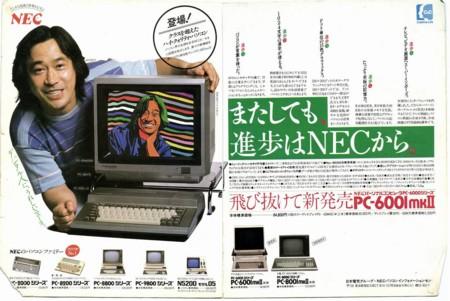 f:id:ikasuke:20120626234149j:image