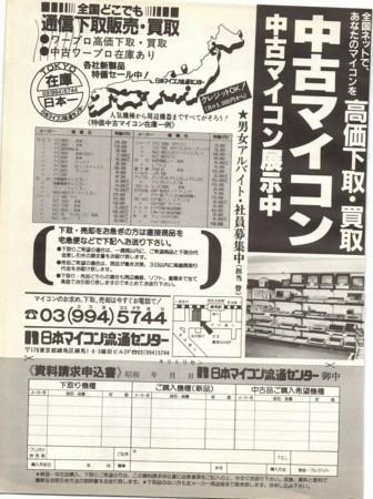 f:id:ikasuke:20120626234150j:image