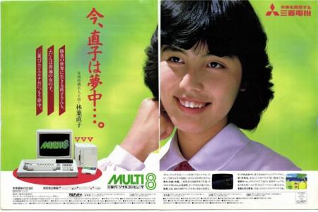 f:id:ikasuke:20120626234154j:image