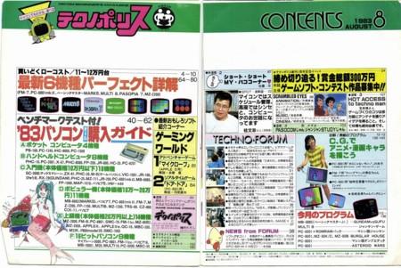 f:id:ikasuke:20120626234156j:image