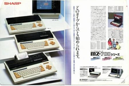 f:id:ikasuke:20120626234157j:image