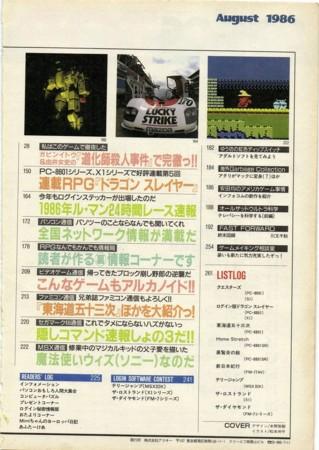 f:id:ikasuke:20120703205907j:image