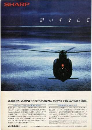 f:id:ikasuke:20120703205908j:image