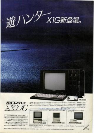 f:id:ikasuke:20120703205909j:image