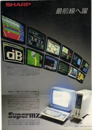 f:id:ikasuke:20120703205910j:image