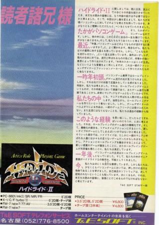 f:id:ikasuke:20120703205925j:image
