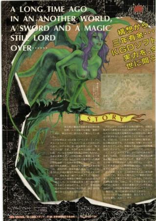 f:id:ikasuke:20120703205928j:image