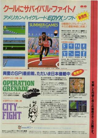f:id:ikasuke:20120703205931j:image