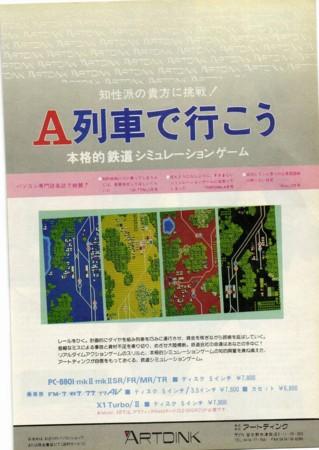 f:id:ikasuke:20120703205932j:image