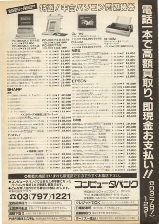 f:id:ikasuke:20120703205937j:image