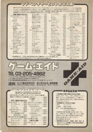 f:id:ikasuke:20120703205940j:image