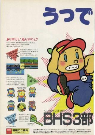 f:id:ikasuke:20120703205945j:image