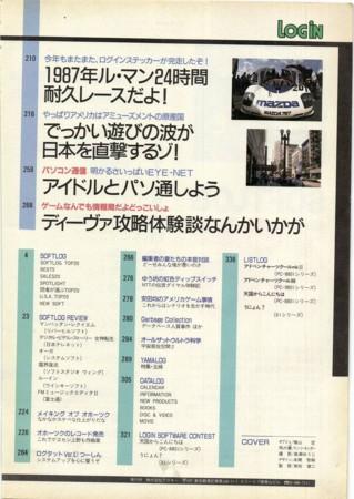 f:id:ikasuke:20120703205948j:image