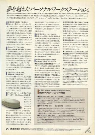 f:id:ikasuke:20120703205950j:image