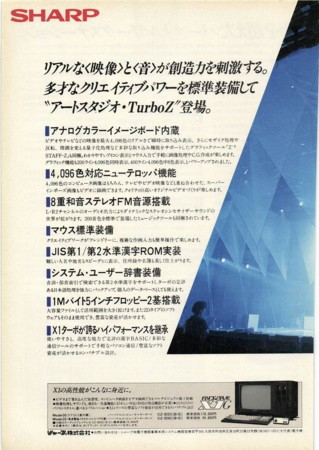 f:id:ikasuke:20120703205951j:image