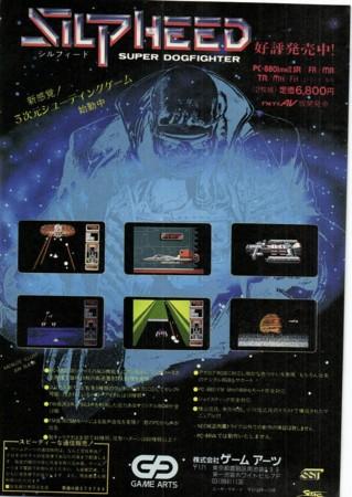 f:id:ikasuke:20120703205957j:image