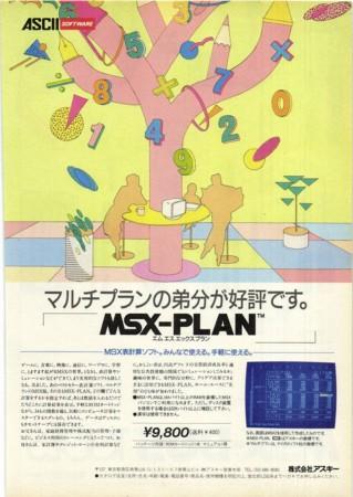 f:id:ikasuke:20120703210003j:image
