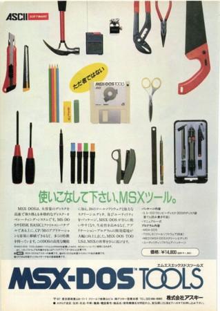 f:id:ikasuke:20120703210004j:image