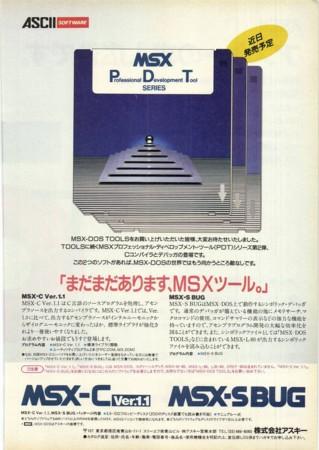 f:id:ikasuke:20120703210005j:image