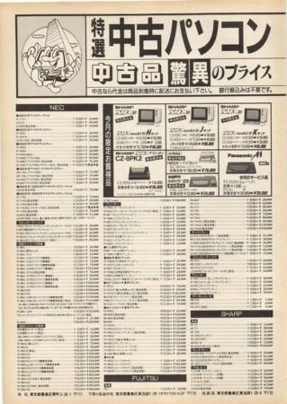 f:id:ikasuke:20120703210008j:image