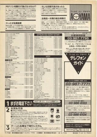 f:id:ikasuke:20120703210009j:image