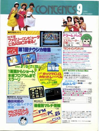 f:id:ikasuke:20120704200031j:image