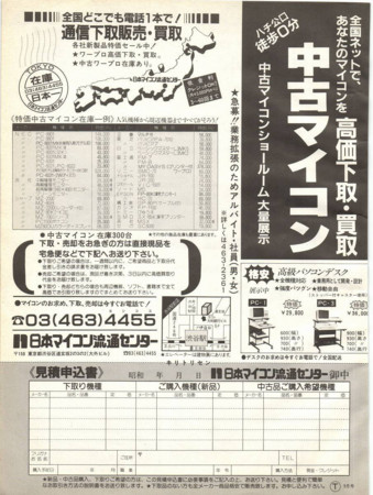 f:id:ikasuke:20120704200032j:image