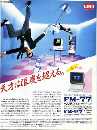 f:id:ikasuke:20120704200033j:image