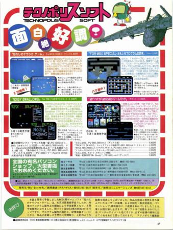 f:id:ikasuke:20120704200036j:image