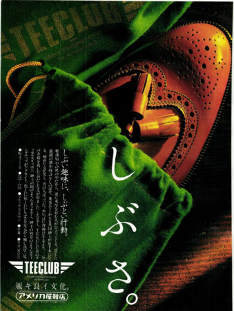 f:id:ikasuke:20120704200038j:image