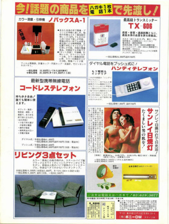 f:id:ikasuke:20120704200039j:image