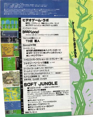 f:id:ikasuke:20120704200043j:image