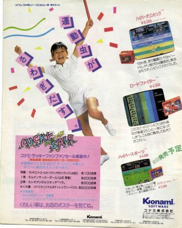 f:id:ikasuke:20120704200045j:image