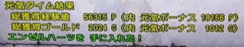 f:id:ikasuke:20131211231504j:image