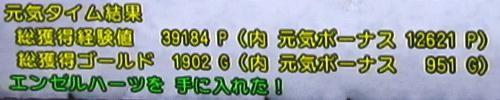 f:id:ikasuke:20131211231505j:image