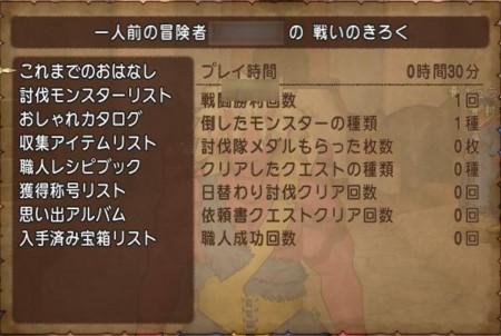 f:id:ikasuke:20141214232459j:image