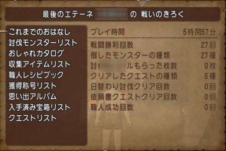 f:id:ikasuke:20141214232500j:image